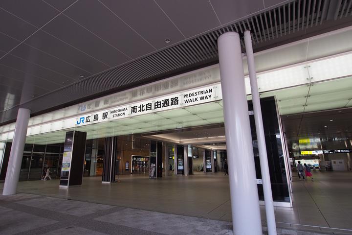 20190609_hiroshima-04.jpg