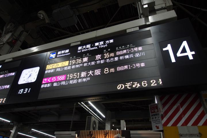 20190609_hiroshima-07.jpg