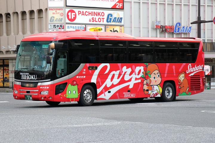 20190609_hiroshima_buhoku_kotsu_bus-01.jpg