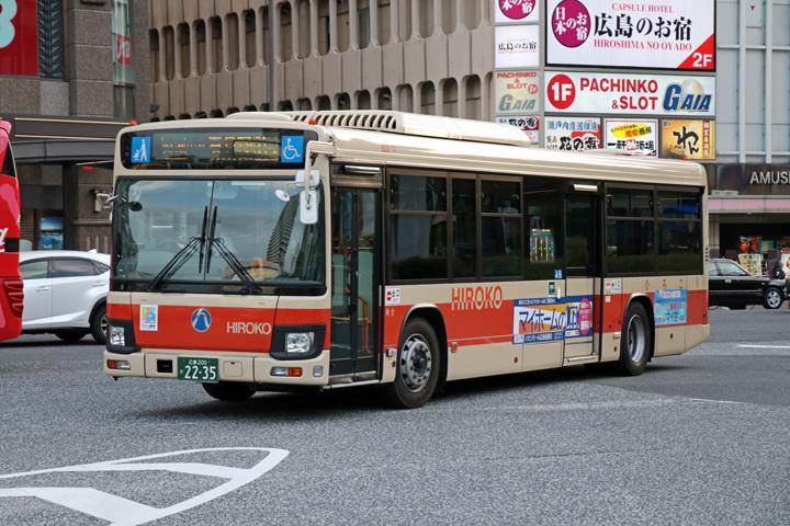 20190609_hiroshima_kotsu_bus-03.jpg