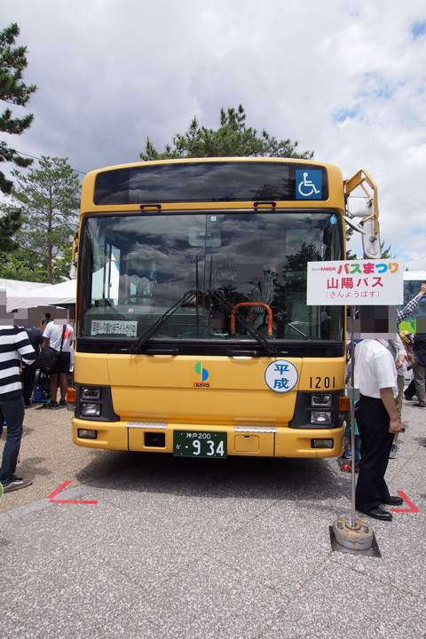20190616_sanyo_bus-01.jpg