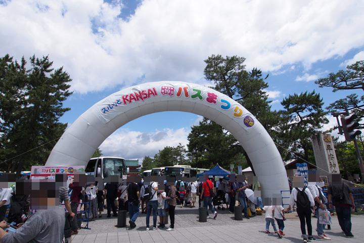 20190616_surukan_bus_event-01.jpg