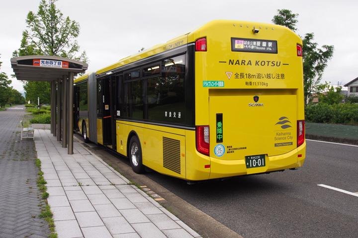 20190705_nara_kotsu-01.jpg