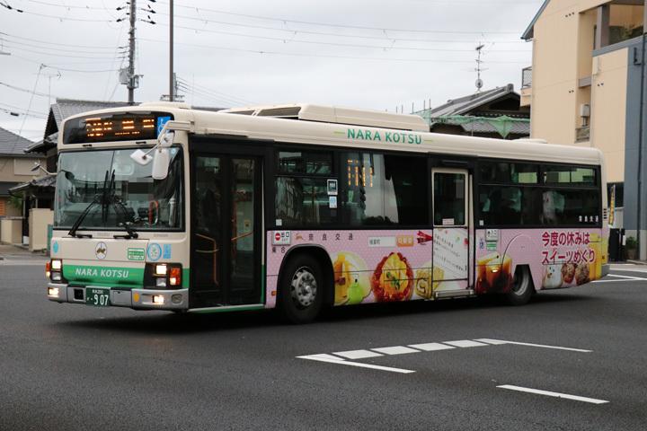 20190705_nara_kotsu-06.jpg