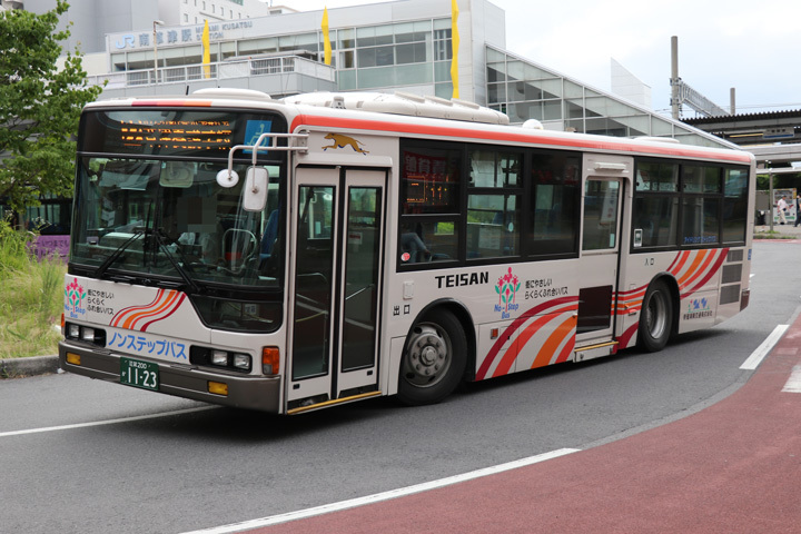 20190705_teisan_kona_bus-01.jpg