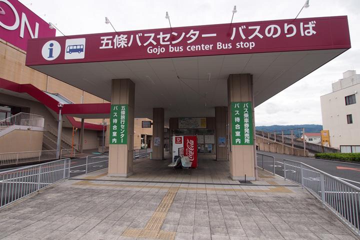 20190721_gojo_bus_terminal-02.jpg