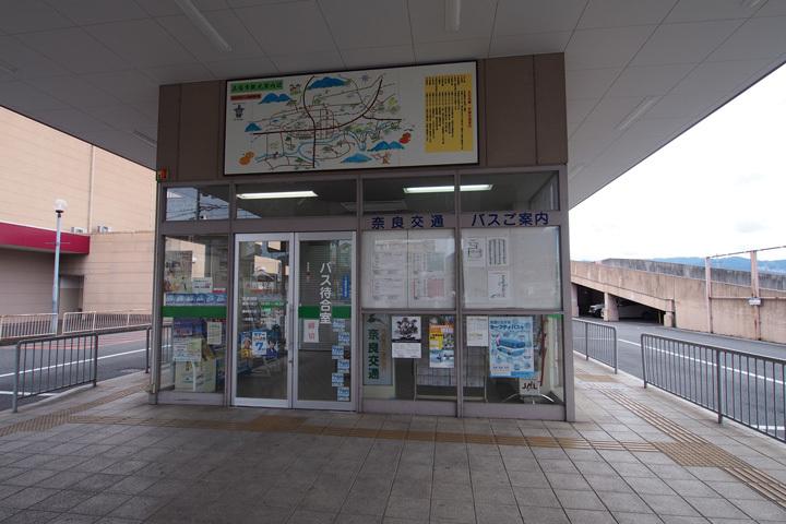 20190721_gojo_bus_terminal-04.jpg