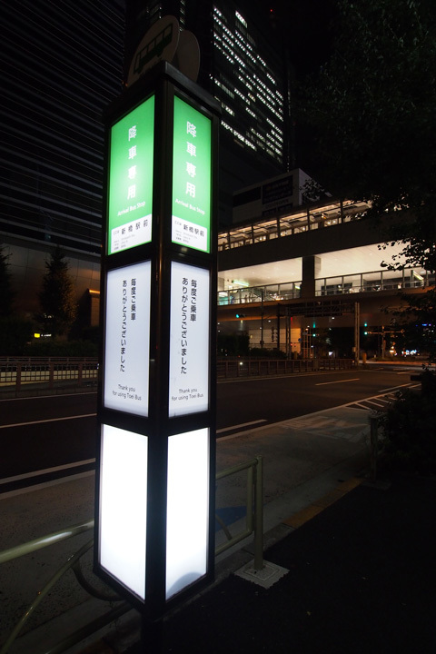 20190813_shinbashi-01.jpg