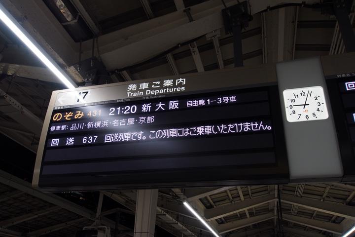 20190814_tokyo-01.jpg