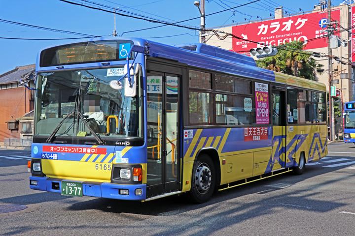 20190817_kintetsu_bus-06.jpg