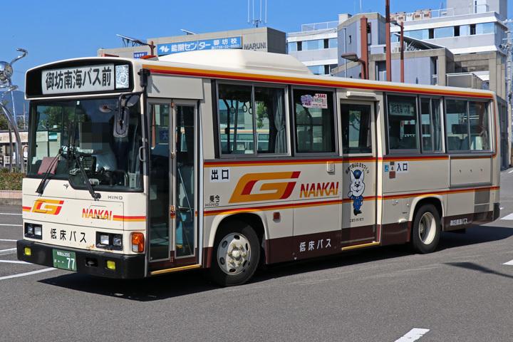 20190825_gobo_nankai_bus-03.jpg