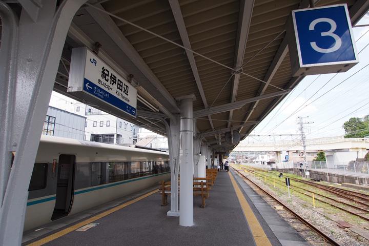 20190825_kii_tanabe-01.jpg