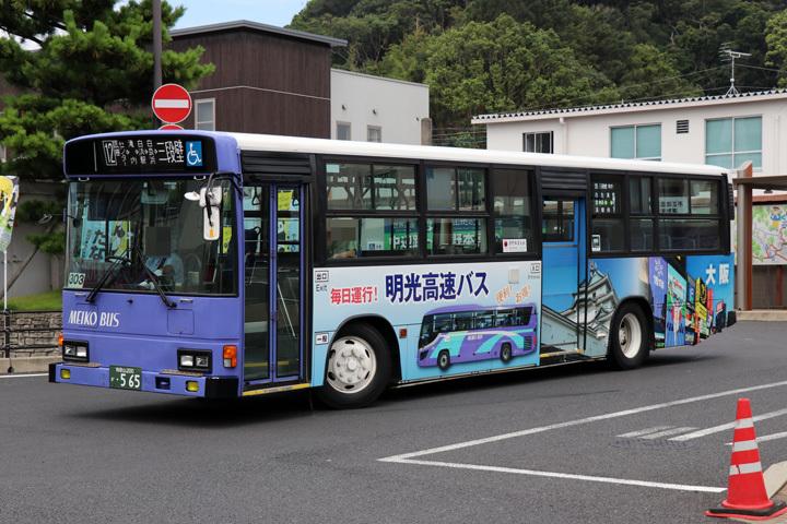 20190825_meiko_bus-05.jpg