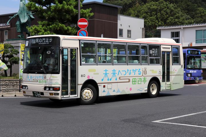 20190825_ryujin_bus-01.jpg