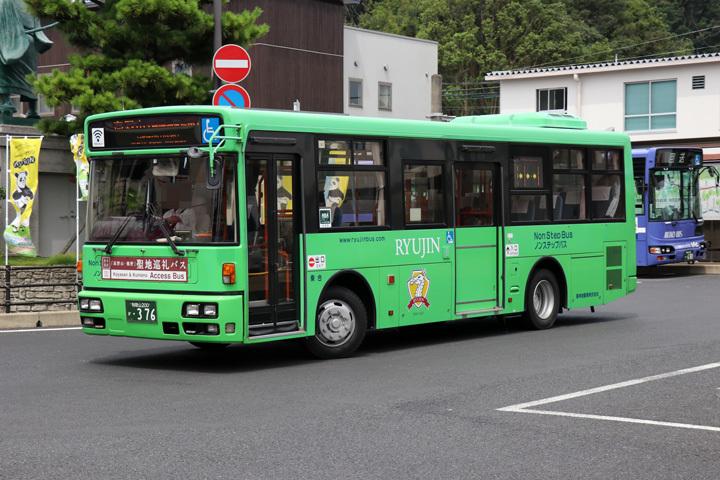 20190825_ryujin_bus-03.jpg
