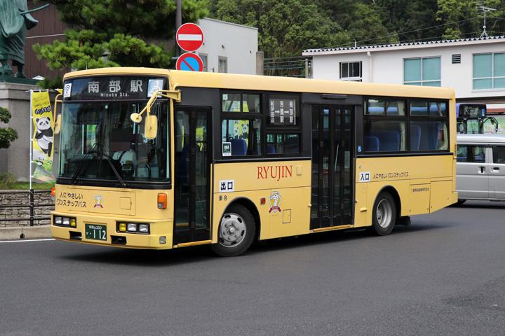 20190825_ryujin_bus-04.jpg