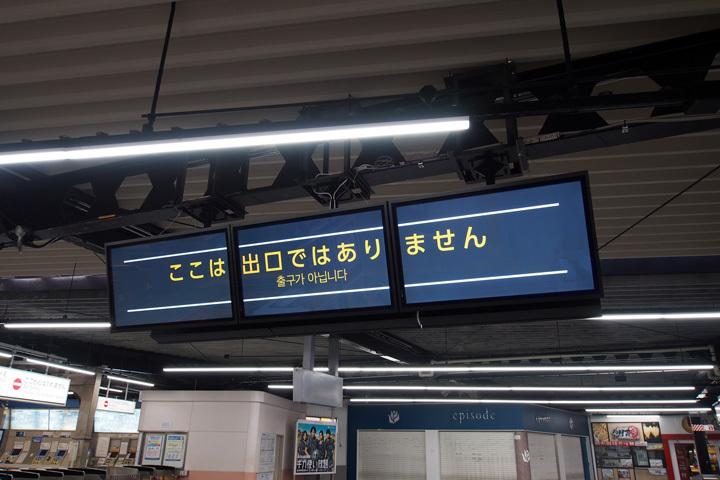 20190825_tsuruhashi-02.jpg
