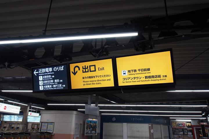 20190825_tsuruhashi-03.jpg