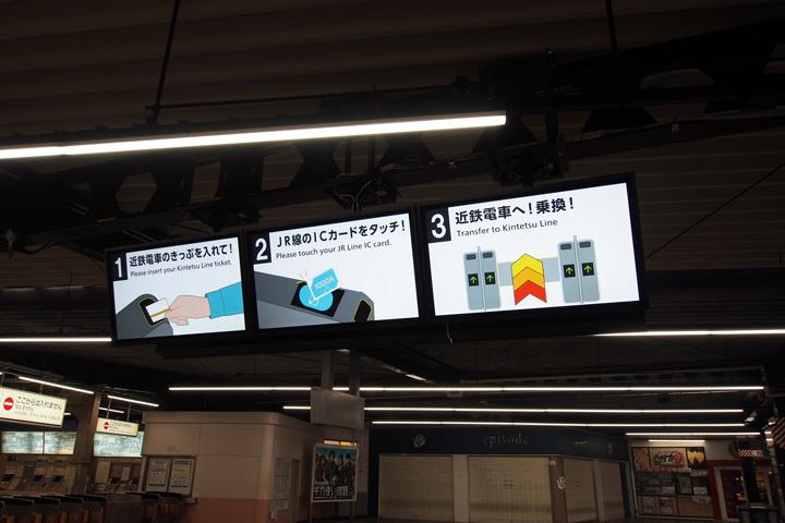20190825_tsuruhashi-04.jpg