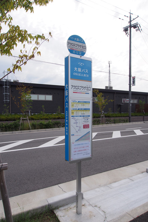 20190921_across_plaza_kitaguchi-03.jpg