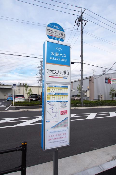 20190921_across_plaza_minamiguchi-03.jpg