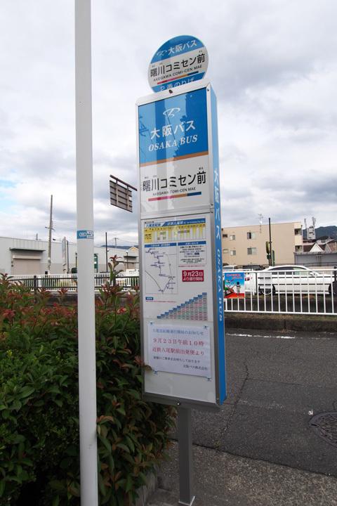 20190921_akegawa_comi_cen_mae-02.jpg