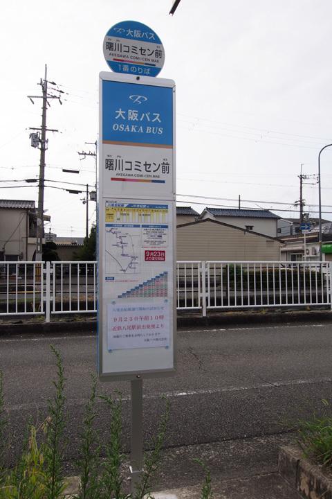 20190921_akegawa_comi_cen_mae-04.jpg