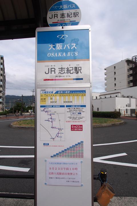 20190921_jr_shiki-03.jpg