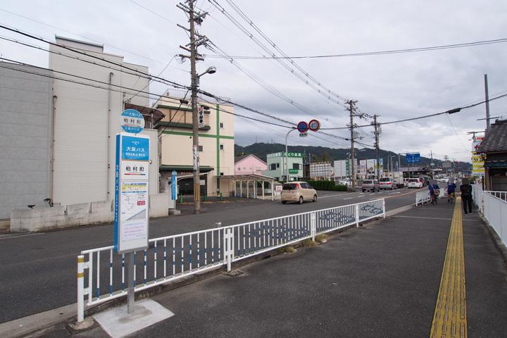 20190921_kashimuracho-01.jpg