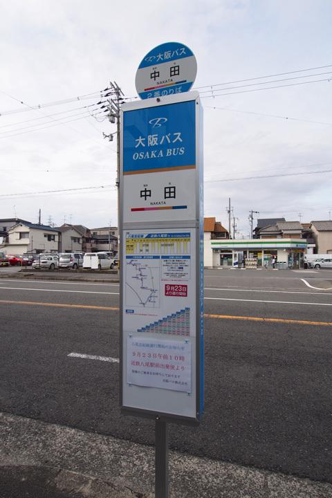 20190921_nakata-01.jpg