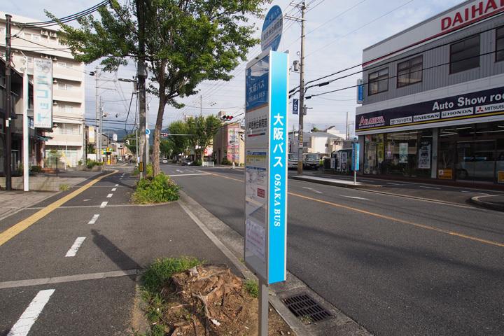 20190921_yaio_tokushukai_hospital_mae-03.jpg