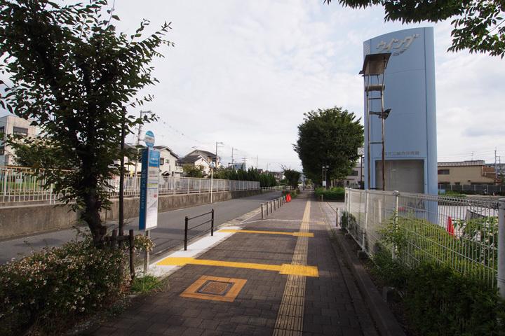 20190921_yao_sogo_taiikukan_mae-04.jpg