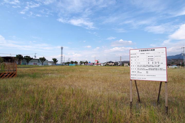 20190928_across_plaza_kitaguchi-02.jpg