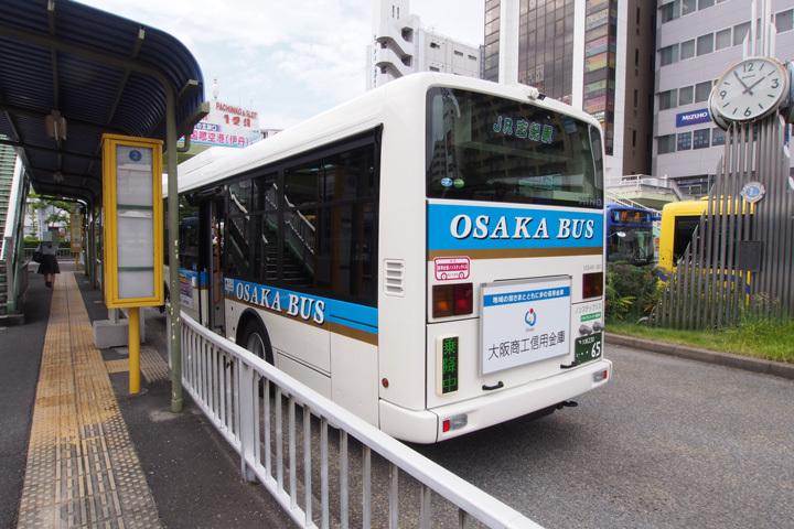 20190928_osaka_bus-01.jpg