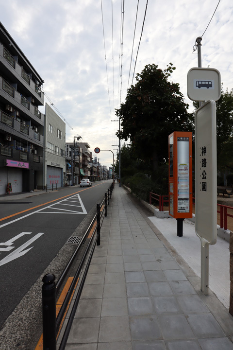20190929_kamiji_koen-03.jpg