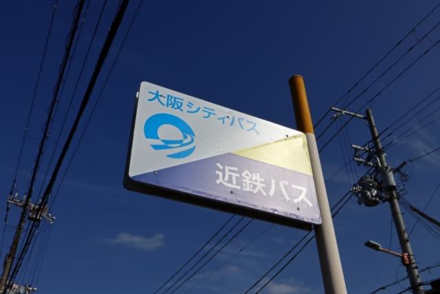 20191005_kami_shokakuji_2chome-01.jpg