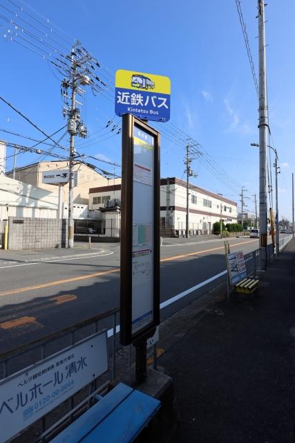 20191005_nishi_kizuri-01.jpg