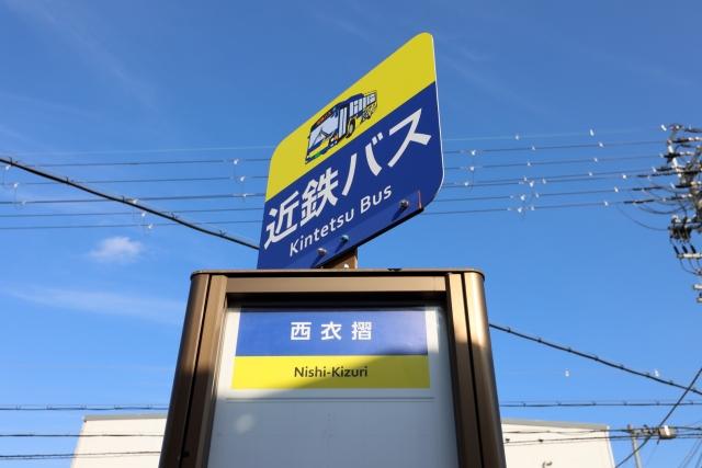 20191005_nishi_kizuri-02.jpg