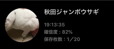 20181123kino3.png