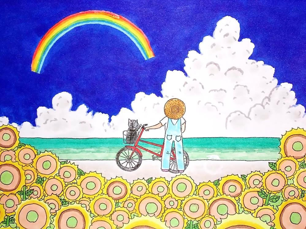 ペディアとペトロ「夏の日の虹」