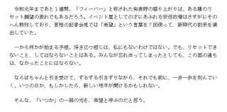 W320Q75_takahasi kiji
