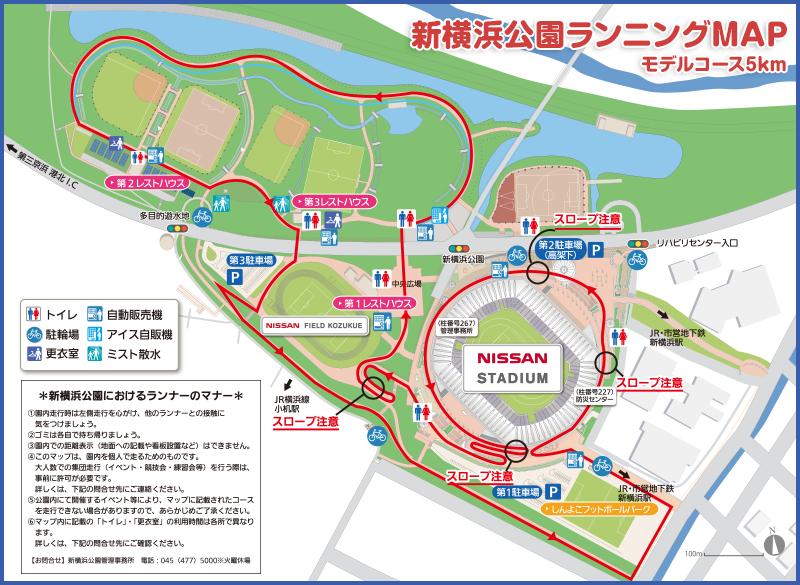 runmap5-big201901[1]