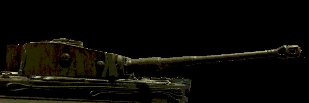 タミヤのMMシリーズの1/35のドイツ軍のティーガー戦車の砲塔の写真を6階調化した物