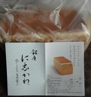 食パンblog01