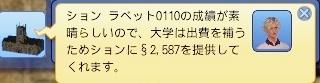 OSANA_UNIV_580.jpg