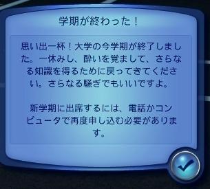 OSANA_UNIV_737.jpg