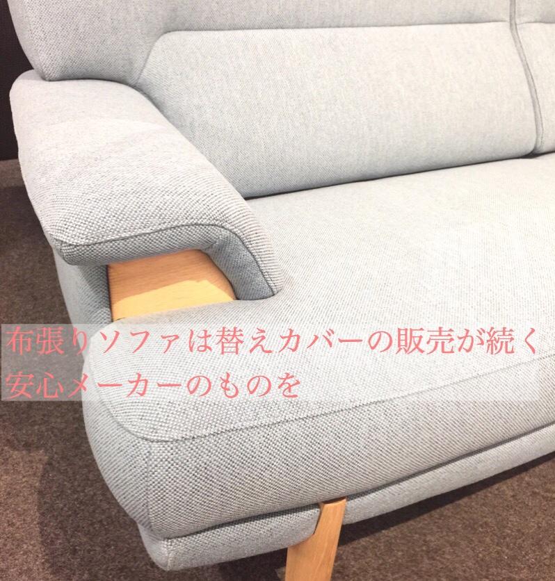 fc2blog_20181111142024c84.jpg