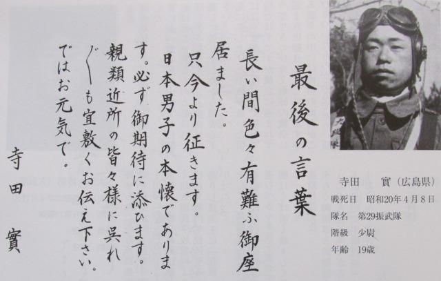 s_29shinbu.jpg