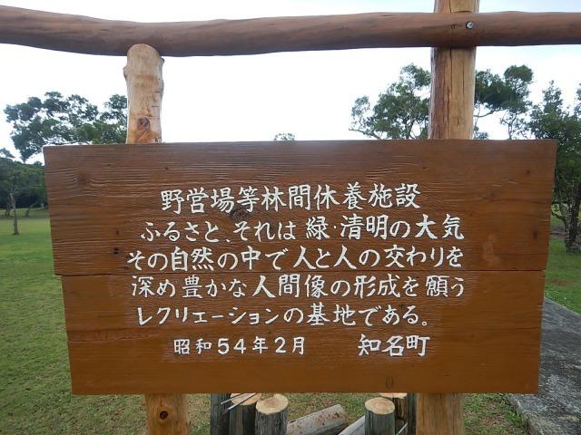 s_DSCN0138.jpg