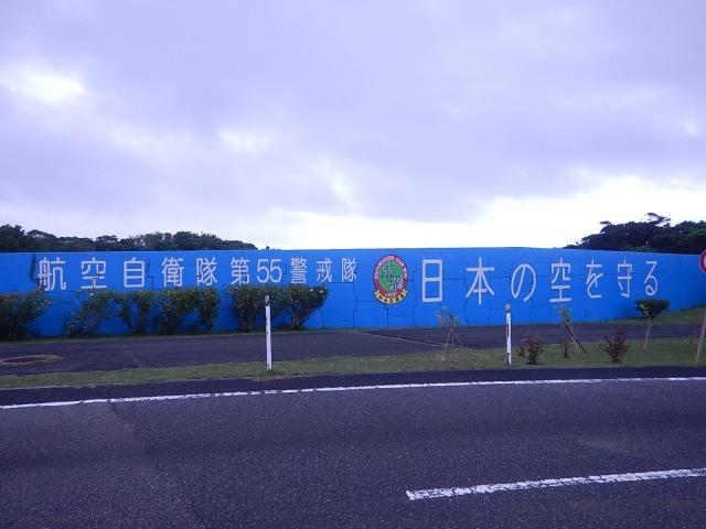 s_DSCN0162.jpg